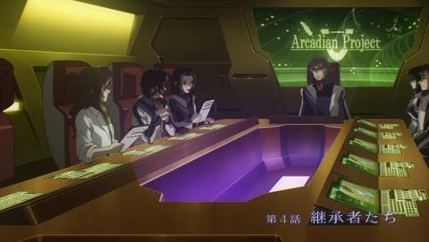 蒼穹のファフナー EXODUS 4話 感想 61