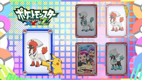 ポケットモンスター XY&Z 32話 感想 2485