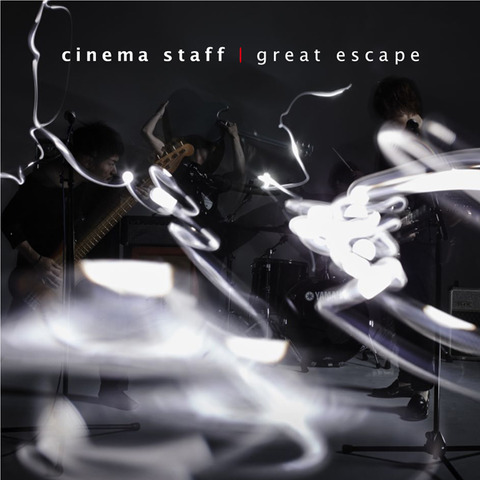 cinemastaff_ge_jkt-7-1
