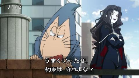 ゲゲゲの鬼太郎 第6期 34話 感想 029