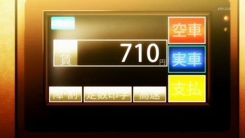 ANCB001702