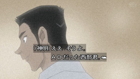 ancb02514