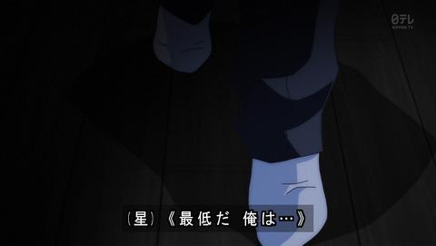 金田一少年 R 5話 3104
