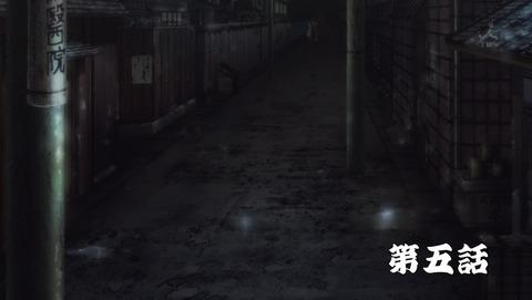 昭和元禄落語心中 5話 感想 241