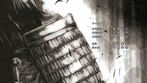 アンゴルモア元寇合戦記 5話 感想 041