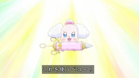 キラキラ☆プリキュアアラモード 32話 感想 3722