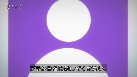ゲゲゲの鬼太郎 第6期 47話 感想 027