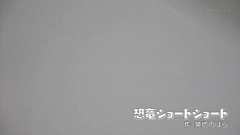 ギャルと恐竜 5話 感想 0198