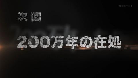 ancb002930