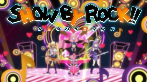 SHOW BY ROCK 9話 感想 85