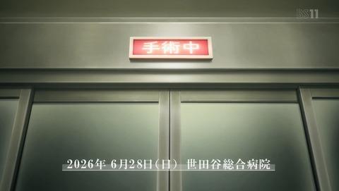 ソードアート・オンライン アリシゼーション 5話 感想 04