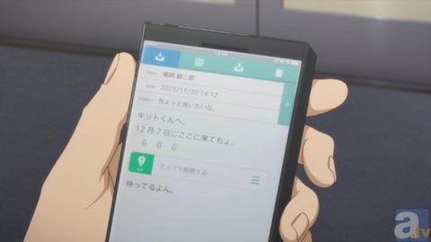 SAO 1話 (10)