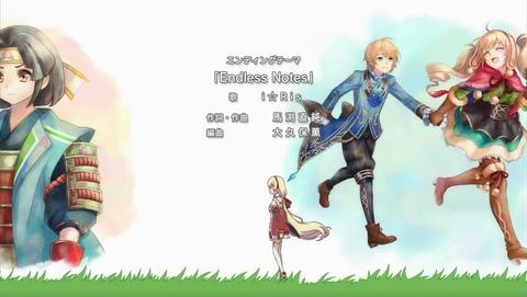 グリムノーツ The Animation 11話 感想 0193
