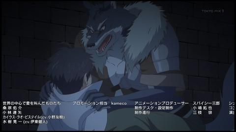 巨人族の花嫁 7話 感想 009