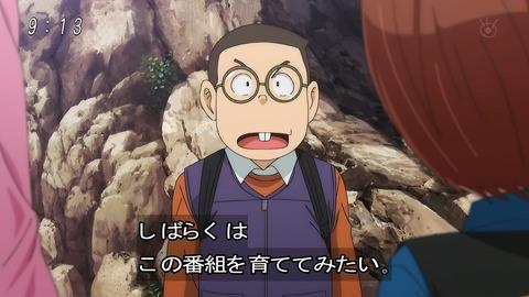 ゲゲゲの鬼太郎 第6期 92話 感想 021