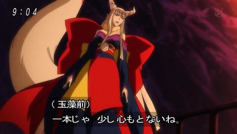 ゲゲゲの鬼太郎 第6期 75話 感想 002