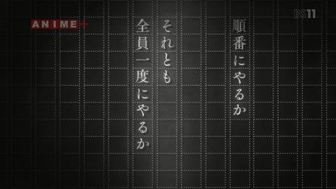 文豪ストレイドッグス 3期 34話 感想 59