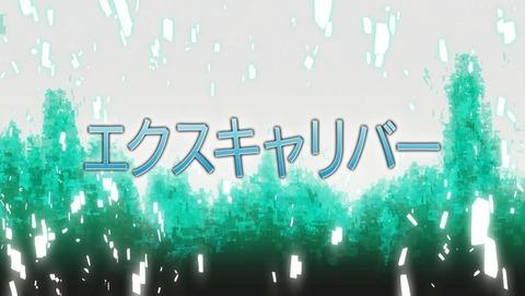 17話 SAO ソードアート・オンライン 作者 585