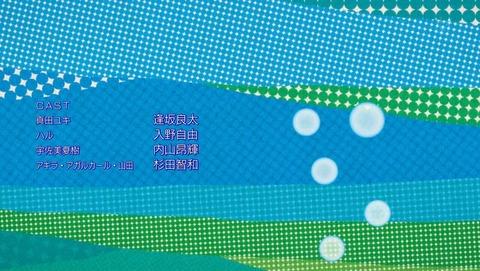 つり球 10話 感想 0268