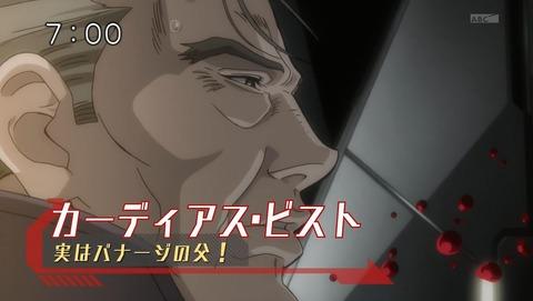機動戦士ガンダム ユニコーン 22話 最終回 感想 13