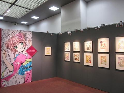 京まふ 京都国際マンガ・アニメフェア2014 CLAMP原画展