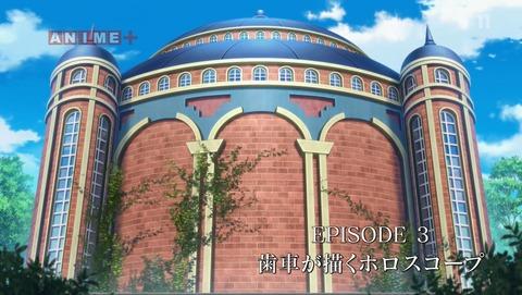 戦姫絶唱シンフォギア 4期 3話 感想 84