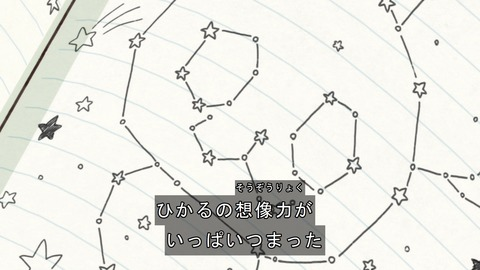 スター トゥインクルプリキュア 1話 感想 1585