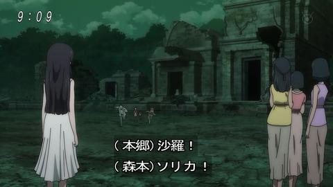ゲゲゲの鬼太郎 第6期 91話 感想 013