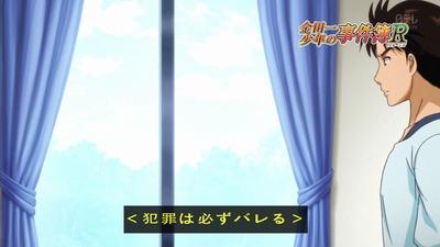 金田一少年の事件簿 R 17話 感想 96