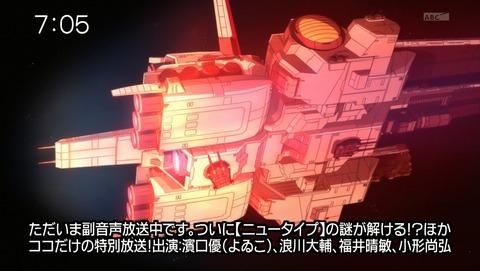 機動戦士ガンダム ユニコーン 15話 感想 75