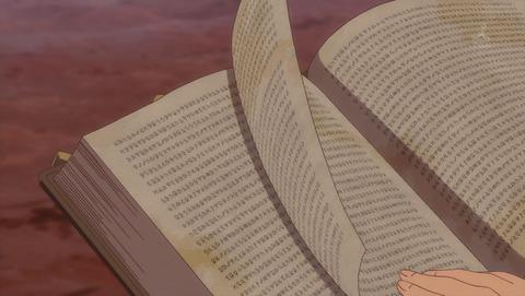 グリムノーツ The Animation 9話 感想 0041