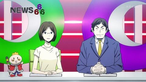デュラララ 承 1話 感想 602