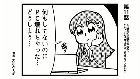 ancb03876