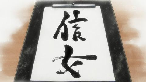 銀魂 4期 50話 感想