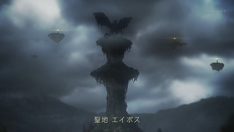 神撃のバハムート GENESIS 5話 感想 0007