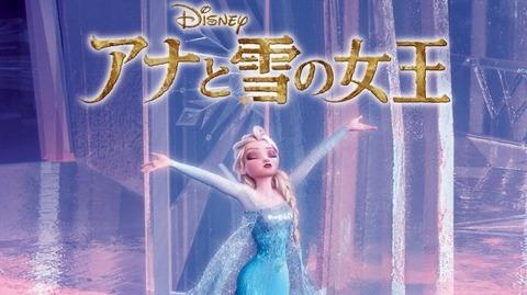 アナと雪の女王 BD DVD