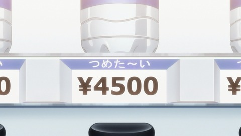 ANCB001872