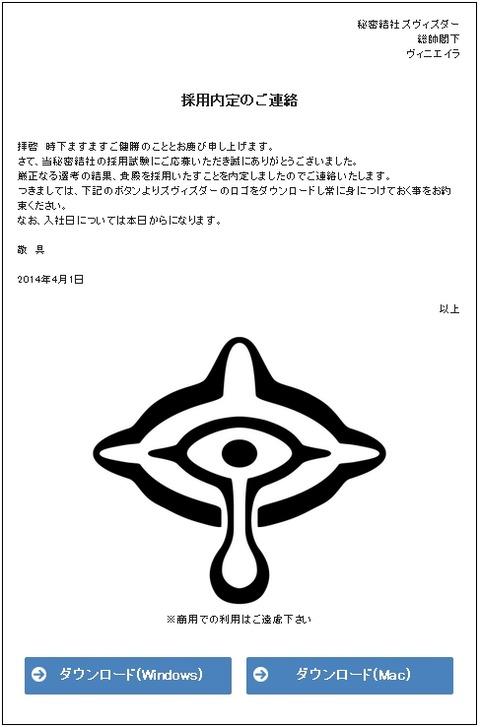 ancb38131