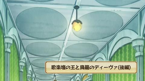 メルクストーリア 9話 感想 002