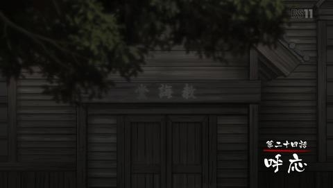 ゴールデンカムイ 2期 24話 最終回 感想 96