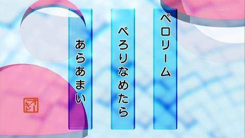 ポケモンXY 57話 感想 1103