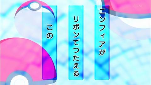 ポケモン 22話 890