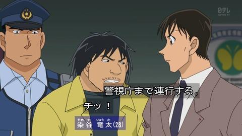 名探偵コナン 791話 感想 7