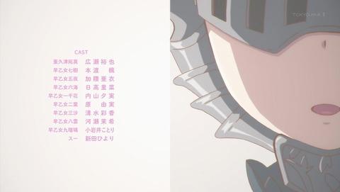 戦×恋 7話 感想 0259