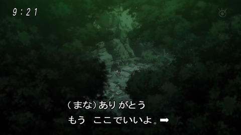 ゲゲゲの鬼太郎 第6期 94話 感想 040
