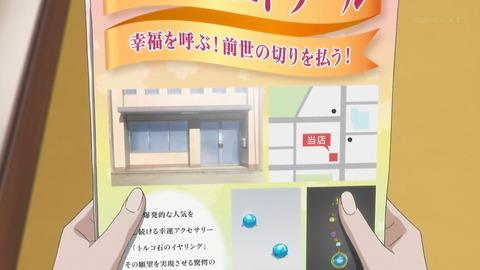 宝石商リチャード氏の謎鑑定 6話 感想 018