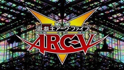 遊戯王ARC‐V 145話 感想 09