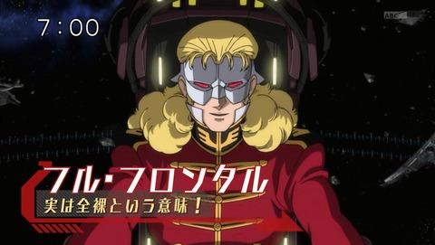 機動戦士ガンダム ユニコーン 22話 最終回 感想 27