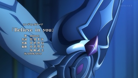Re:ゼロから始める異世界生活 46話 感想 055