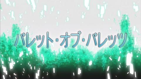 SAO 8話 感想  ソードアート・オンライン 34